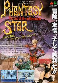 Phantasy Star 2 World Map by Phantasy Life A Guide To The Phantasy Star Games On Nintendo