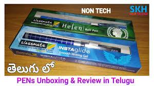 classmate octane gel pen telugu classmate pens unboxing review non tech 01