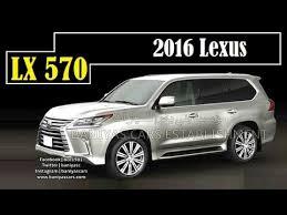 lexus lx 570 indonesia 2016 lexus lx 570 leaked taken from a lexus brochure in
