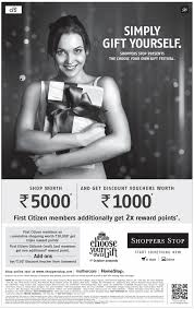 shoppers stop gift card 10 shoppers stop choose your own gift mumbai new delhi bangalore