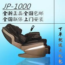 Fuji Massage Chair Ec 3800 by Fuji按摩椅 推薦 品牌 價格 淘寶網