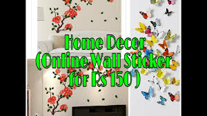 home decor online wall stickers amazon wall stickers under 150