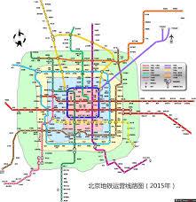 Beijing Metro Map by 北京地图 Beijing Map 外宾旅游服务网