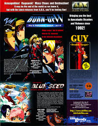 blue seed animerica magazine 1st anime dvd ad ghost in the shell stree