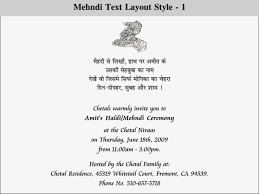 Invitation Card Format For Marriage Hindi Marriage Party Format Marriage Invitation Letter Sample In