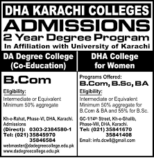 2 year degree admission colleges 2yr degree jpg