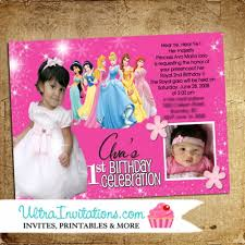 princess custom personalized birthday invitations with photo