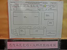 file hk cwb 維多利亞公園游泳池 old victoria park swimming pool 男
