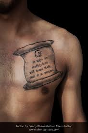 scroll of gayatri mantra inked by sunny at aliens tattoo mumbai