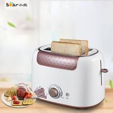 Toaster Covers Popular Toaster Covers Buy Cheap Toaster Covers Lots From China
