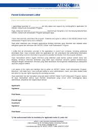 download endorsement caap letter sample docshare tips