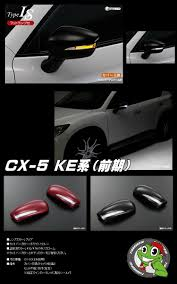 Led Light Bar Lens Cover by Parts Shop 4u Rakuten Global Market Revier Led Turn Signal