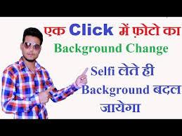 badlen design ek click me apne photo ka background change kare selfi camara