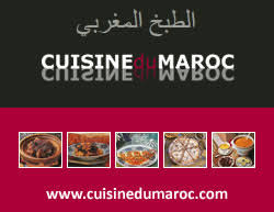 menu cuisine marocaine cuisine marocaine recette ramadan 2017 cuisine du maroc
