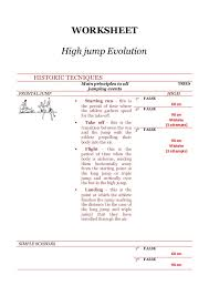 high jump worksheets