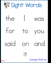 introduction to sight words
