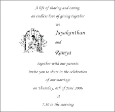 wedding invitations for friends personal wedding invitations fall wedding invitations personal