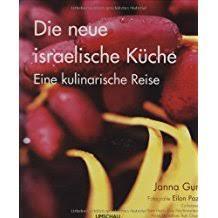 israelische k che co uk eilon paz books