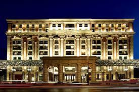 Ritz Carlton by Golden Shower Memo Inside The Ritz Carlton Suite Where Trump