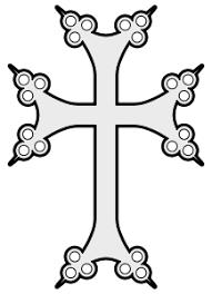 armenian crosses file coa illustration cross armenien svg wikimedia commons