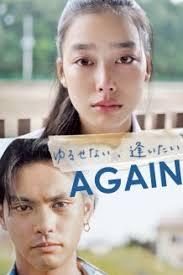 romance film za gledanje watch japanese films movies online