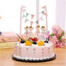 popular dance birthday buy cheap dance birthday lots from china