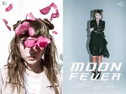 Fashion Design Schools In Texas Moon Fever Jute Fashion Magazine