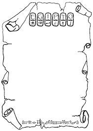 imagenes egipcias para imprimir ficha plantilla marco para escribir proyecto egipto pinteres