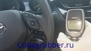 lexus key fob frequency toyota c hr key programming device emergency engine start tool