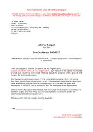 Interest Cover Letter Teaching Job Letter Of Interest Sample