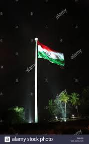 Flag Of Inida Indian National Flag India National Flag Stock Photo Royalty