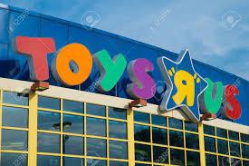 toys r us siege social kennesaw ga 21 mars 2014 connectez vous à toys r us lieu à