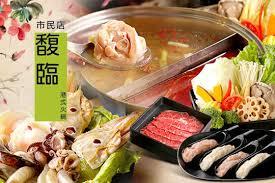 prix cuisine equip馥 cuisine equip馥 100 images 馥麗溫泉大飯店 馥馨 馥華商旅敦北館