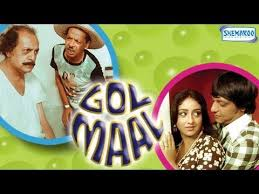 comedy film video clip gol maal is a 1979 bollywood comedy movie directed by hrishikesh