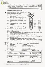 icse 2005 biology solved board question paper class 10 10