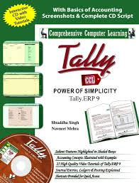 tally erp 9 power of simplicity buy tally erp 9 power of