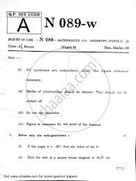 question paper geometry 2011 2012 s s c board exam