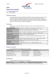 Software Testing Resume Samples For Freshers by Bibhas Automation Testing