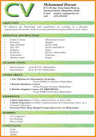 Jobs Resume Format Pdf by Job Cv Format Download Pdf Template