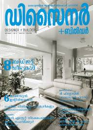 home design builder designer plus builder march 2018 low budget home design