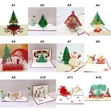 3d christmas cards pop up 3d christmas cards birthday thanks greeting anniversary