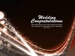 wedding wishes muslim greeting card wedding congrats g 03 simplyislam