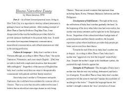 A good essay introduction example   Excellent Academic Writing