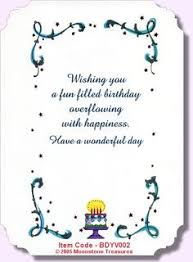 card invitation design ideas birthday verse bdyv002 simple