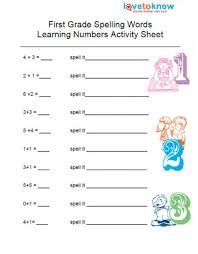 free spelling worksheet lovetoknow