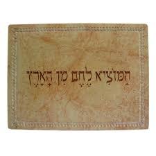 Jewish Home Decor Jerusalem Stone Home Decor Judaica Webstore