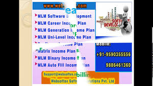mlm software free download mlm software company mlm software