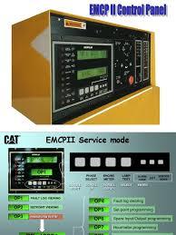 emcpii electric generator voltage