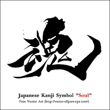 kanji design