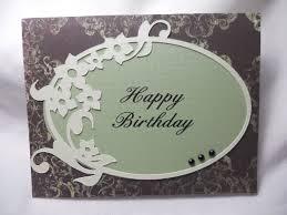 Cricut Birthday Card Nothin Fancy Sophie Cricut Cartridge Birthday Card